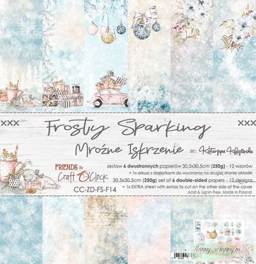 НАБОР БУМАГИ Frosty sparking ОТ Craft O'Clock 30x30