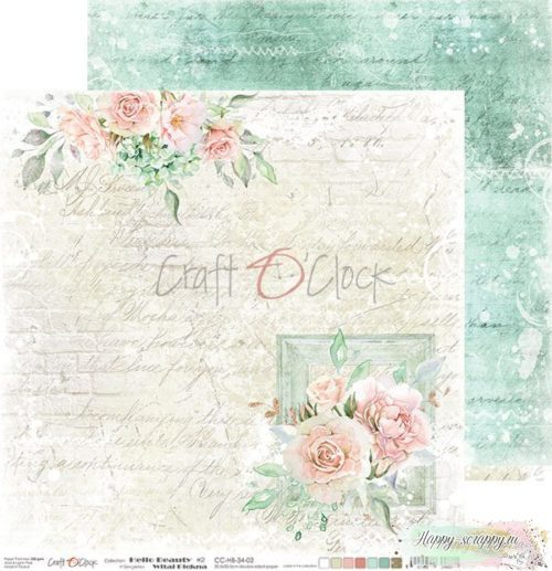 Лист двусторонней бумаги Hello Beauty - 02 от Craft O'Clock