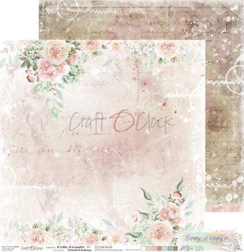 Лист двусторонней бумаги Hello Beauty - 04 от Craft O'Clock