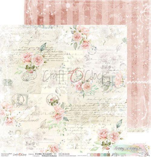 Лист двусторонней бумаги Hello Beauty - 05 от Craft O'Clock
