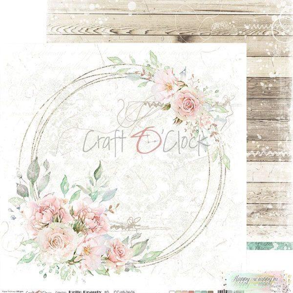 Лист двусторонней бумаги Hello Beauty - 06 от Craft O'Clock