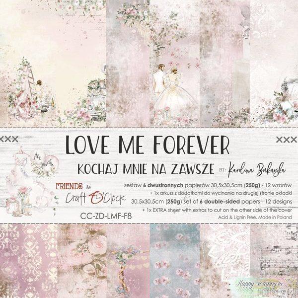НАБОР БУМАГИ Love me forever ОТ Craft O'Clock 30x30