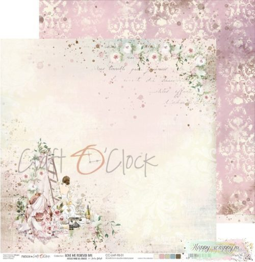 Лист двусторонней бумаги Love me forever -01 ОТ Craft O'Clock
