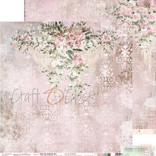 Лист двусторонней бумаги Love me forever -03 ОТ Craft O'Clock