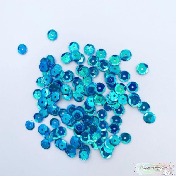 Пайетки синие 6 мм.