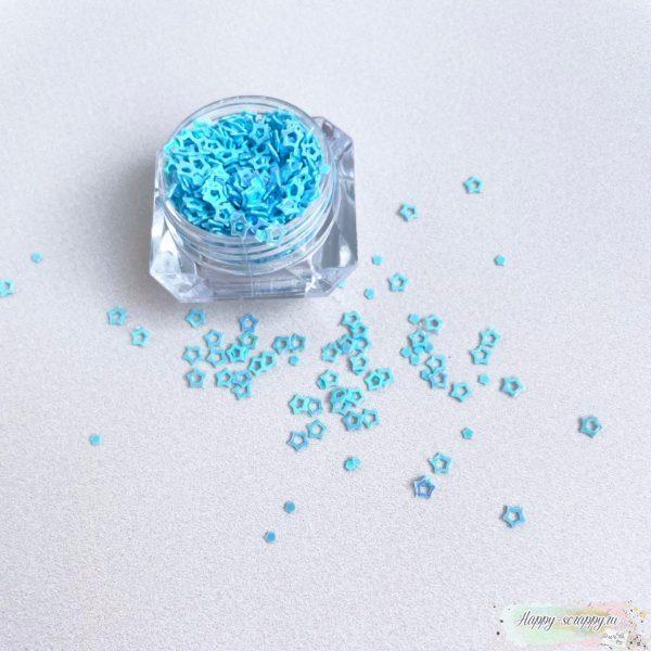 Пайетки в граненной баночке мини звезды контуры голубые