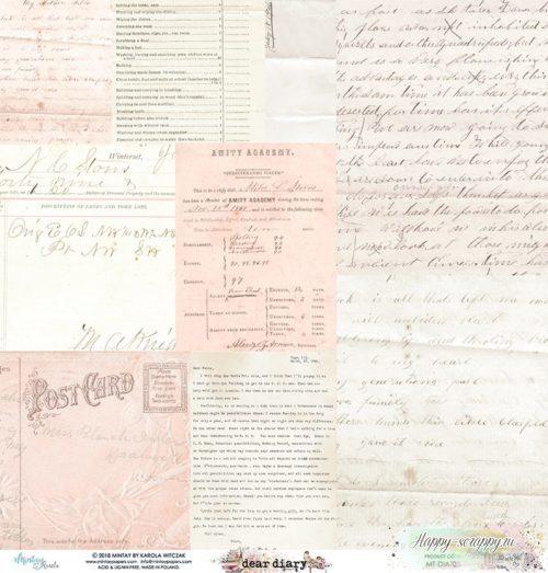 Лист двусторонней бумаги Dear diary - 05