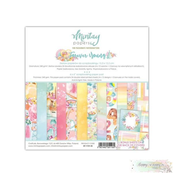 НАБОР БУМАГИ Forever young ОТ MINTAY PAPERS 15x15