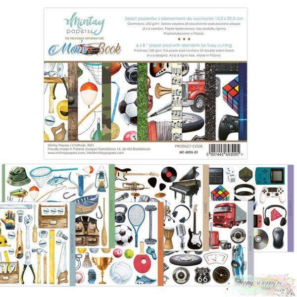 1/4 набора бумаги с элементами для вырезания Men's Book от Mintay papers