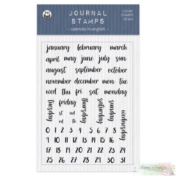 Набор штампов Календарь от P13